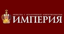 Мебельная фабрика «Империя», г. Волжск