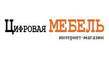 Интернет-магазин «Цифровая мебель», г. Пенза