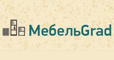 Салон мебели «МебельГрад», г. Москва