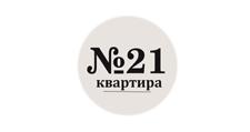 Салон мебели «Квартира №21», г. Новый Уренгой