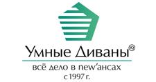 Интернет-магазин «Умные Диваны», г. Москва