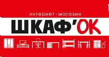 Интернет-магазин «ШКАФ`ОК», г. Ижевск