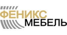Мебельная фабрика «Феникс-мебель», г. Комиссарово