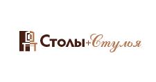 Интернет-магазин «Столы+Стулья», г. Москва