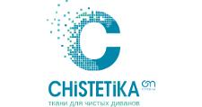 Оптовый поставщик комплектующих «CHISTETIKA», г. Москва