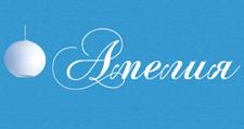 Изготовление мебели на заказ «Амелия»