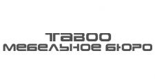 Салон мебели «Taboo», г. Красноярск