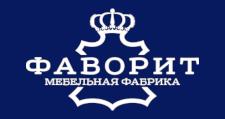 Мебельная фабрика «Фаворит», г. Нижний Новгород