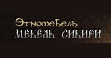 Изготовление мебели на заказ «Мебель Сибири», г. Новосибирск