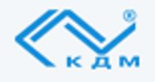 Оптовый поставщик комплектующих «КДМ», г. Бабяково