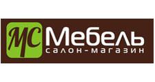 Салон мебели «МС Мебель», г. Астрахань