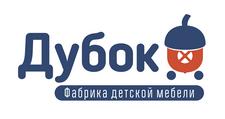 Мебельная фабрика «Дубок», г. Всеволожск