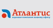 Изготовление мебели на заказ «Атлантис», г. Санкт-Петербург