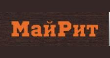 Изготовление мебели на заказ «МайРит», г. Барнаул