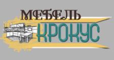 Мебельная фабрика «Крокус», г. Волжск