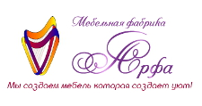 Мебельная фабрика «Арфа», г. Москва