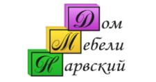 Салон мебели «Нарвский», г. Волосово