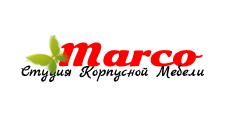 Изготовление мебели на заказ «Марко», г. Белгород