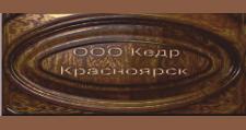 Изготовление мебели на заказ «Кедр», г. Красноярск