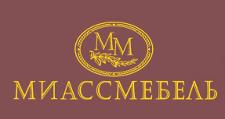 Салон мебели «MIASSMOBILI», г. Мытищи