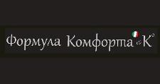 Мебельная фабрика «Формула Комфорта», г. Киров