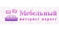 Интернет-магазин «МебельМикс», г. Екатеринбург
