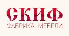 Мебельная фабрика «СКИФ», г. Волжск