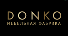 Мебельная фабрика «DONKO»
