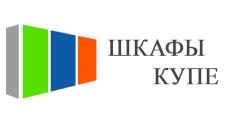 Изготовление мебели на заказ «Шкаф ДВ», г. Хабаровск