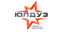 Оптовый поставщик комплектующих «Юлдуз», г. Кузнецк