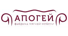 Мебельная фабрика «Апогей», г. Туймазы