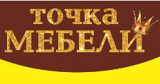 Мебельная фабрика «Точка мебели», г. Тверь