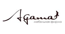 Мебельная фабрика «Агама», г. Махачкала
