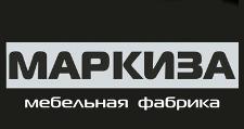 Мебельная фабрика «МФ МАРКИЗА», г. Чердаклы