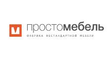 Мебельный магазин «Просто Мебель», г. Королёв