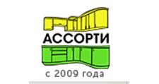 Изготовление мебели на заказ «Ассорти», г. Уфа