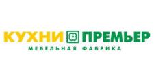 Салон мебели «Кухни Премьер», г. Реутов