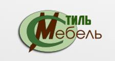 Изготовление мебели на заказ «Стиль Мебель», г. Ижевск