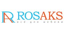 Оптовый поставщик комплектующих «РосАкс», г. Котельники