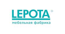 Мебельная фабрика «LEPOTA», г. Москва