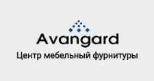 Розничный поставщик комплектующих «Авангард», г. Владивосток