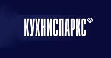 Мебельный магазин «Кухниспаркс», г. Рязань