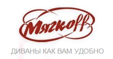 Оптовый мебельный склад «Мягкоff», г. Ростов-на-Дону