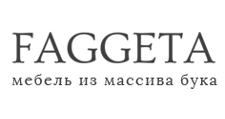 Салон мебели «Faggeta»