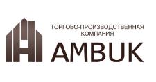 Изготовление мебели на заказ «АМБУК», г. Москва
