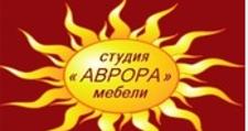 Салон мебели «Аврора», г. Вологда