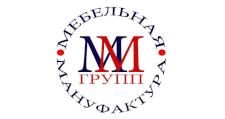 Изготовление мебели на заказ «ММ групп», г. Кузнецк