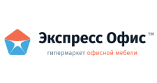 Интернет-магазин «Экспресс Офис», г. Новосибирск