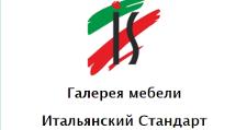 Мебельный магазин «Итальянский стандарт», г. Новокузнецк