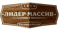 Салон мебели «Лидер Массив», г. Санкт-Петербург